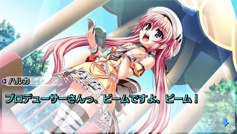 Mangaka_0022.jpeg