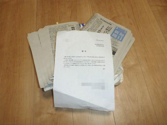 2014.02.05新聞2
