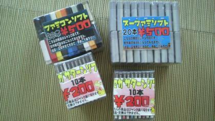 2012071817200000_convert_20120718204518.jpg