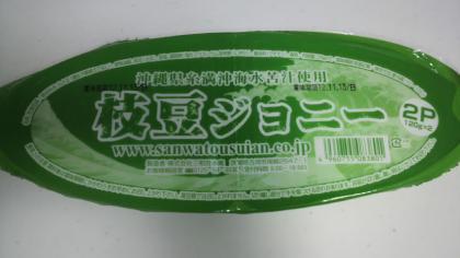2012111018090000_convert_20121113144530.jpg
