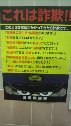 2012111809380000_convert_20121119192920.jpg
