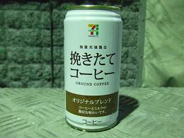 7-11 缶コーヒー