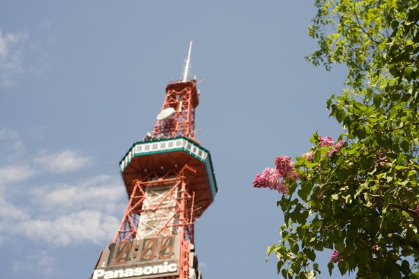 ライラックテレビ塔