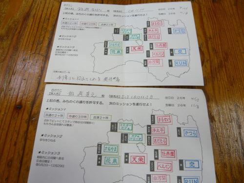 P1100891.jpg