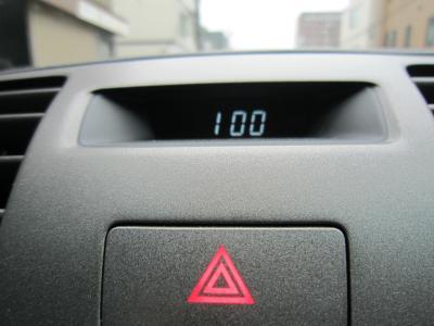 IMG_6030_convert_20004919.jpg