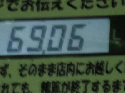 IMG_6059_convert_20004549.jpg