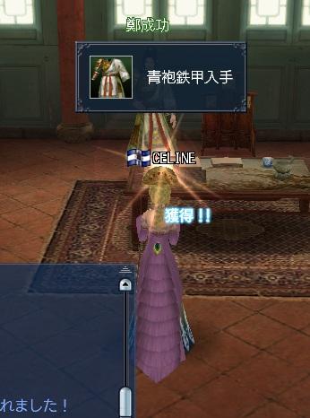 Yasubay.jpg