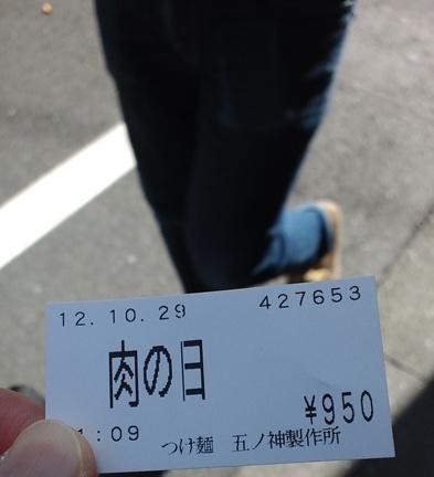 20122147.jpg