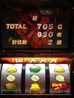 20120616_05.jpg
