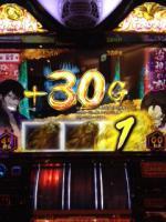 20120911_05.jpg