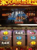 20120915_g04.jpg
