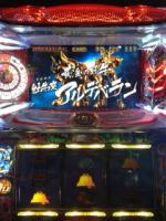 20120915_s03.jpg