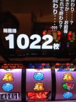 20121026_08.jpg