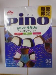 P1010269 (300x225)