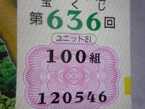 P1040377 (300x225)