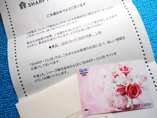SHARP i CLUB