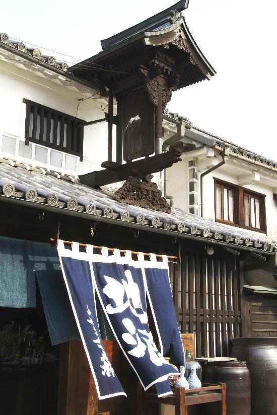倉敷-9-2