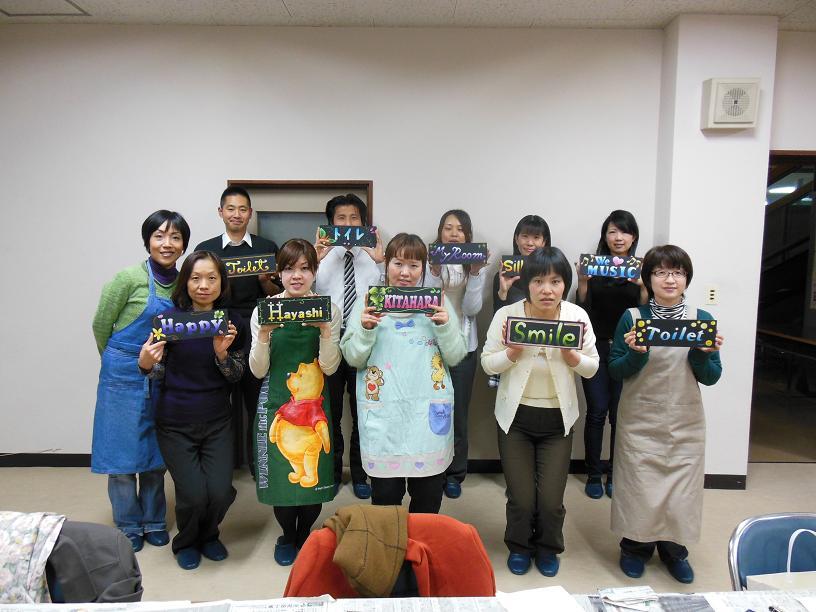 kinsei1_20121124175812.jpg