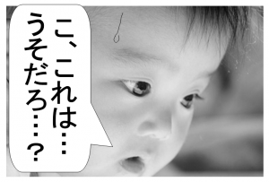 kyougaku_convert_20141019130003.png