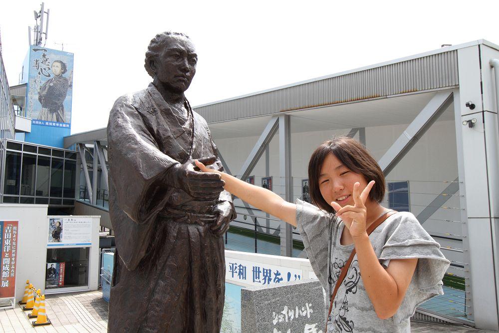 坂本竜馬記念館