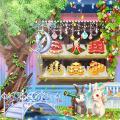 chanikoiya20120922