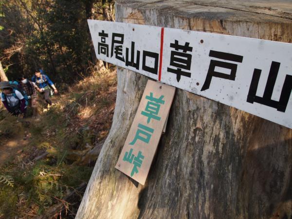 shiroyama7.jpg