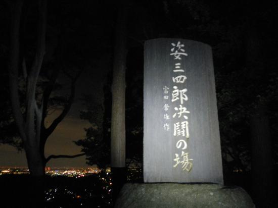 toukyouurayama1-8.jpg