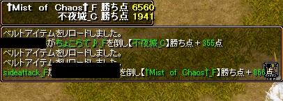 g2_2014120821552747d.jpg