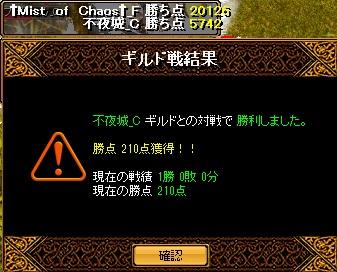 g5_20141208215531bc2.jpg
