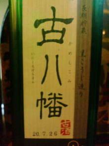 酔いどれチャジーの徒然草-F1000578.jpg