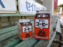 酔いどれチャジーの徒然草-DVC00148.jpg