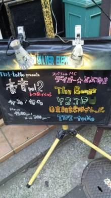 酔いどれチャジーの徒然草-DVC00530.jpg