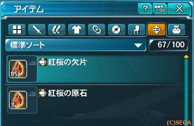 pso20130527_000307_072.jpg
