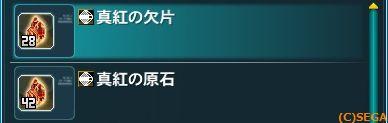 pso20130714_104618_000.jpg
