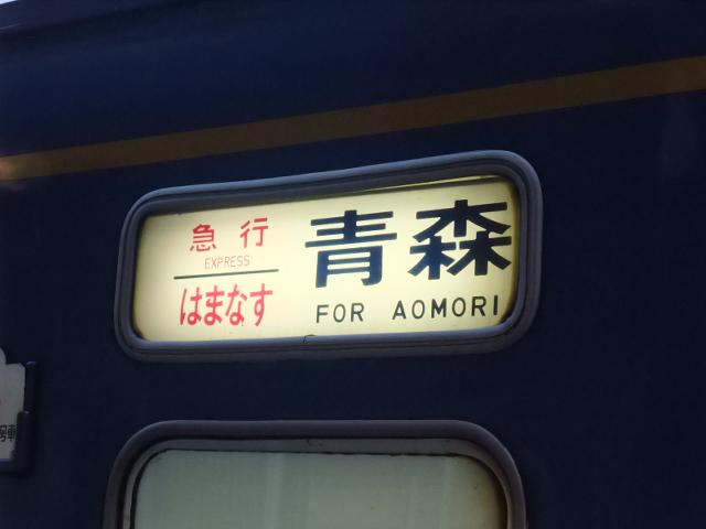 DSCF1647.jpg