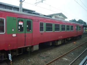 DSCF8133.jpg