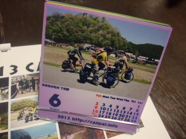 DSCF9620.jpg