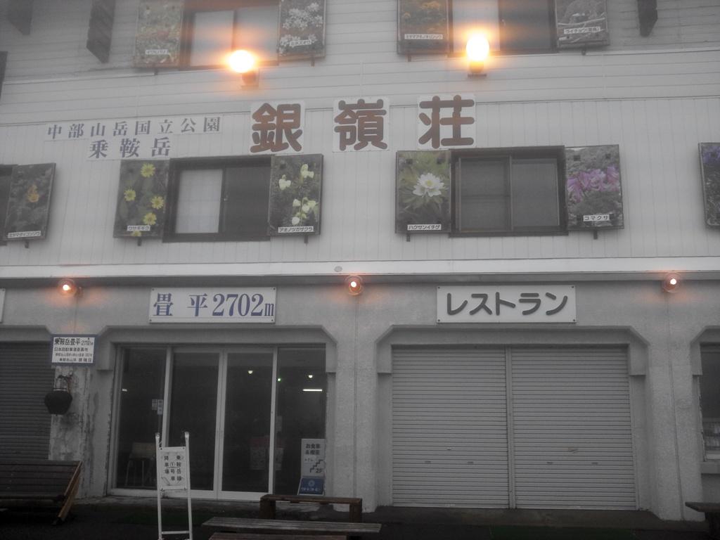 NCM_0181.jpg