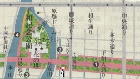 平和大通りMAP240501