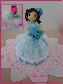 2014-10princess-cupcake-clay3.jpg