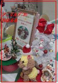 2014-12nanamaru6-booth.jpg