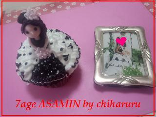 2014-9princess-cupcake2.jpg