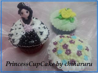 2014-9princess-cupcake4.jpg