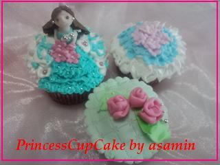2014-9princess-cupcake5.jpg
