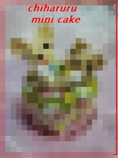 chiharuru mini-cake-mozaiku