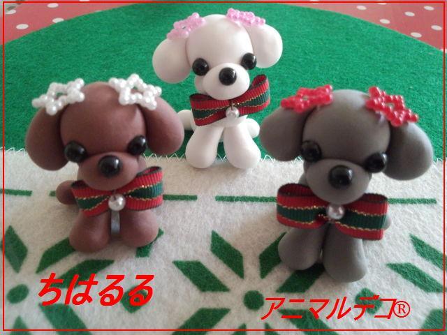 nanamaru6ws-chiharuru
