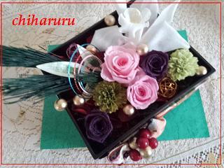 puriza-manmaru-hiro-bp.jpg