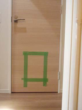 トイレドア穴無し