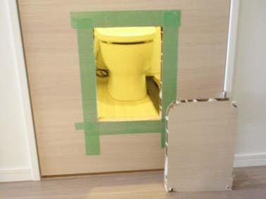 トイレドア穴有り