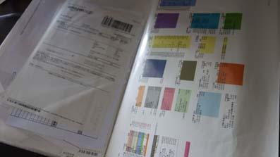 家計簿ファイル中身